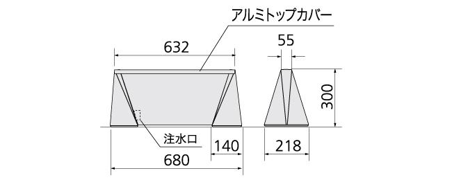 ブリリアントサイン Type-D W600(GBR-D-S-600)_J