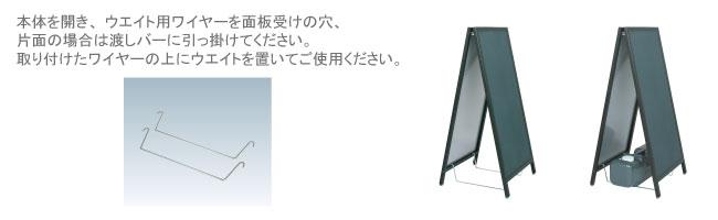 黒板Aサイン AKS・AKW-146(片面:AKS-146 / 両面:AKW-146)_J