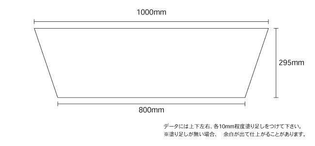 ブリリアントサイン Type-D W1000(GBR-D-S-1000)_L