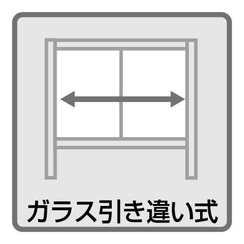アルミ屋外掲示板 AGP 自立タイプ(AGP-1210/AGP-1510/AGP-1810)_L