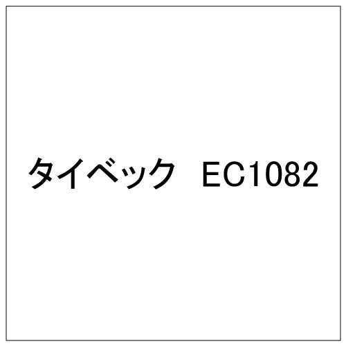 タイベック EC1082 (EC1082 )