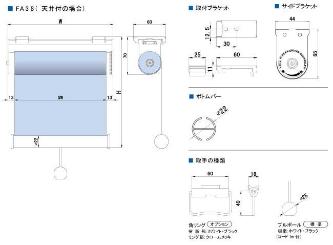 プリンセス FA-38 別注サイズ対応(FA-38)_J