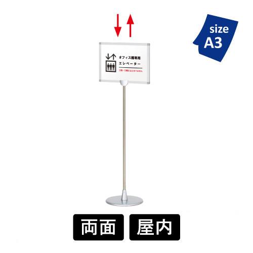 PHポールサイン PH-223P(PH-223P)