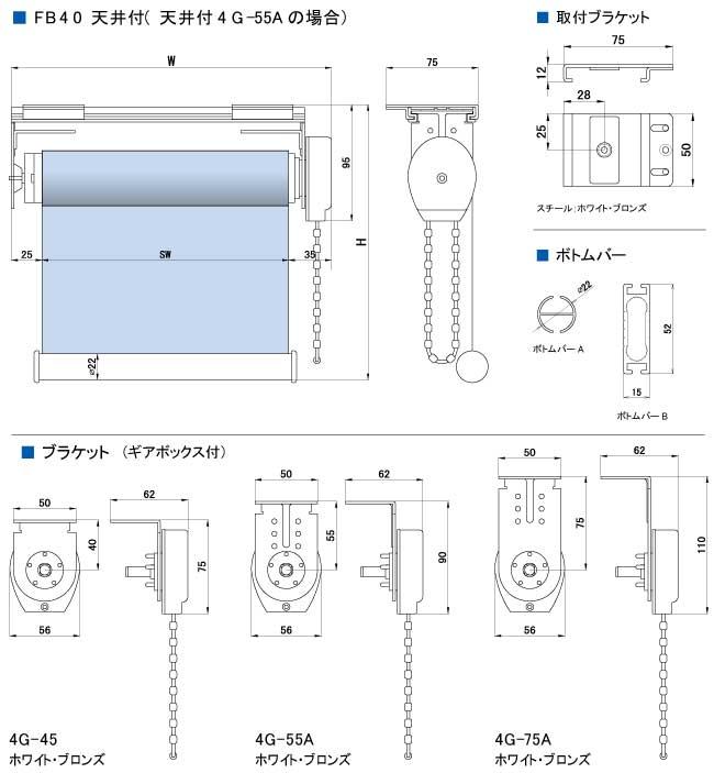プリンセス FB-40 別注サイズ対応(FB-40)_J