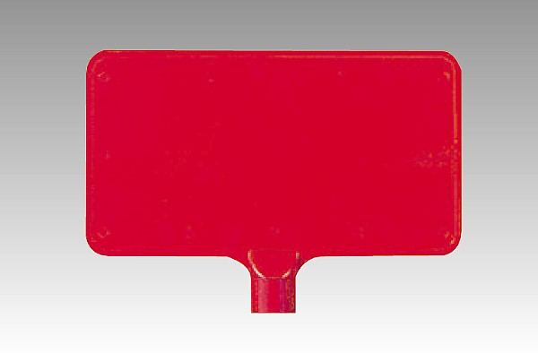 コーン用 カラーサインボード 871-75(871-75)