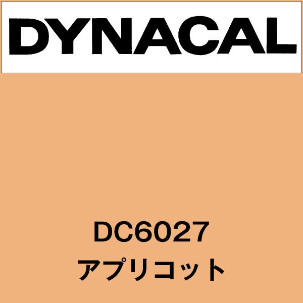 ダイナカル DC6027 アプリコット(DC6027)