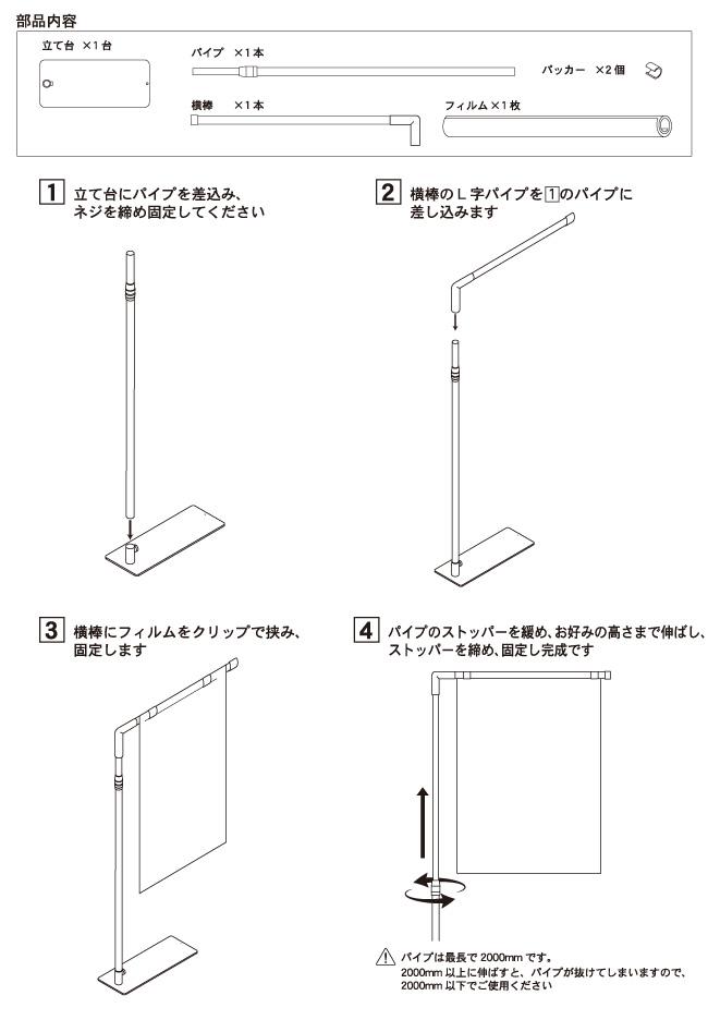 飛沫ブロッカー サイドパーテーション_J