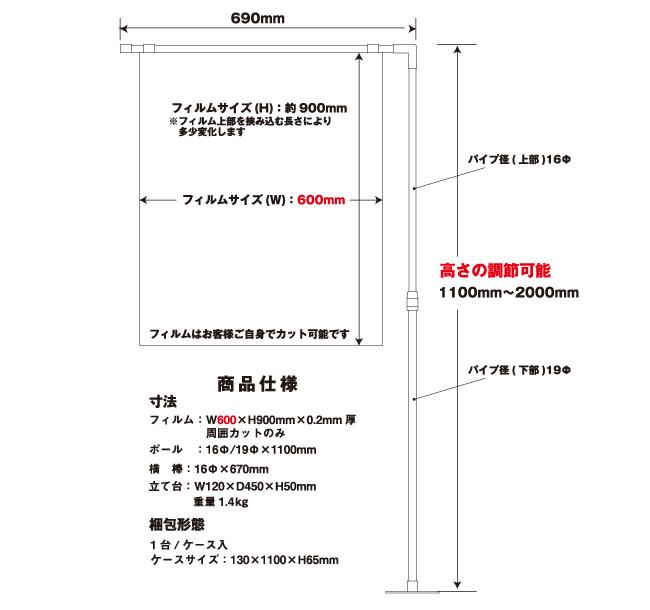 飛沫ブロッカー サイドパーテーション_N