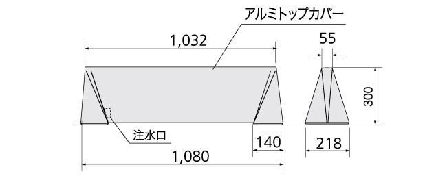 ブリリアントサイン Type-D W1000(GBR-D-S-1000)_J