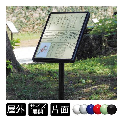 カラー支柱サイン エッグ&キューブ Blossomスタイル