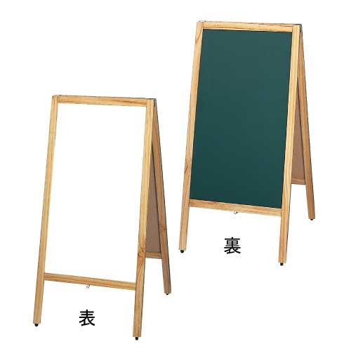 スタンド黒板 TBD70-1(TBD70-1)