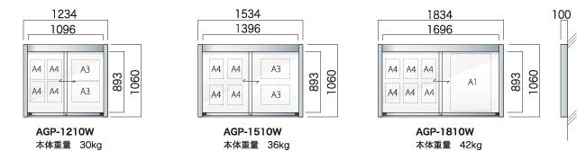 アルミ屋外掲示板 AGP 壁付タイプ(AGP-1210W/AGP-1510W/AGP-1810W)_N