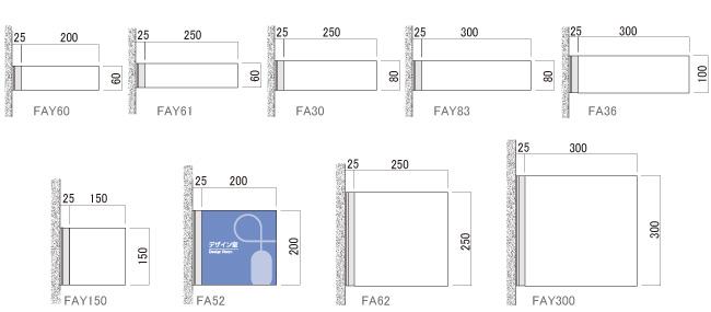 サインプレート F-PIC 突出 FAYタイプ(FA30(FAY81)/FA36(FAY100)/FA52(FAY200)/FA62(FAY250)/FAY60/FAY61/FAY83/FAY150/FAY300)_N