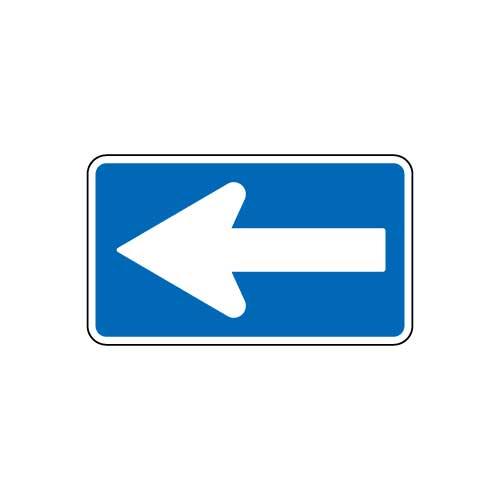 規制標識 一方通行