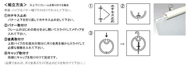 ABSバナーパイプ ABS-R254 カット対応(ABS-R254)_J