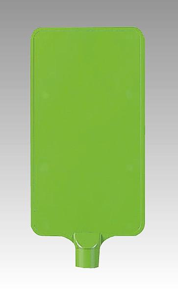 コーン用 カラーサインボード 871-91(871-91)