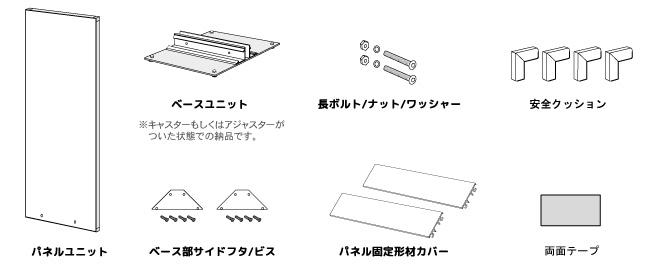 サインスタンド ポップス アルミ板ステンカラー(A-4512S/A-312S/A-4515S)_J
