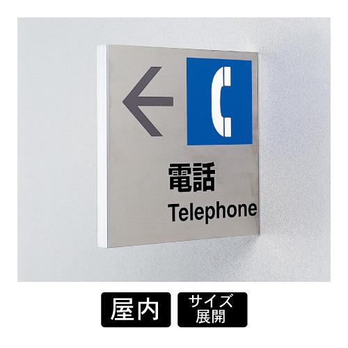 サインプレート O-PIC 突出 PSタイプ(PS150/PS200/PS250)