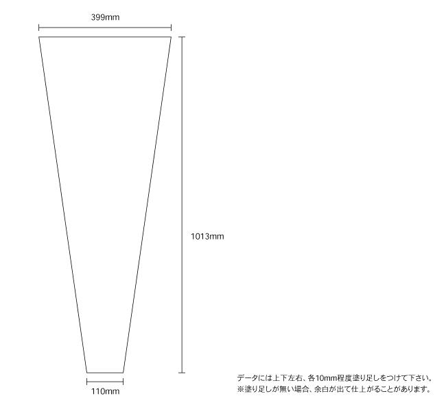 ブリリアントサイン Type-A(GBR-A-S)_K