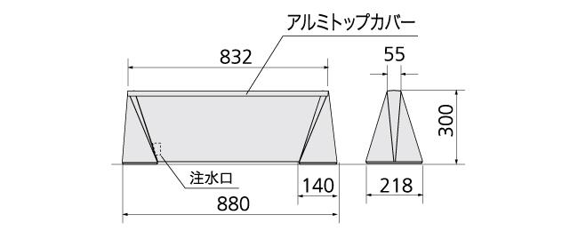 ブリリアントサイン Type-D W800(GBR-D-S-800)_J