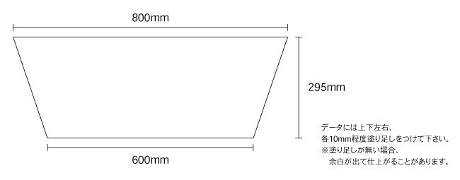 ブリリアントサイン Type-D W800(GBR-D-S-800)_L