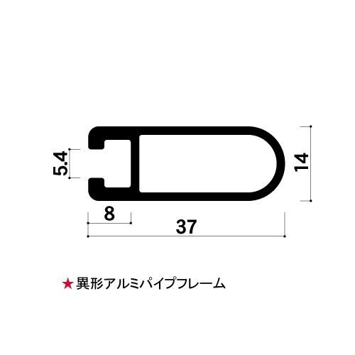 Aサイン AS-612(AS-612)_K