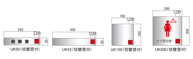 室名札 O-PIC 平付 UKタイプ(UK50/UK53/UK150/UK200)_N