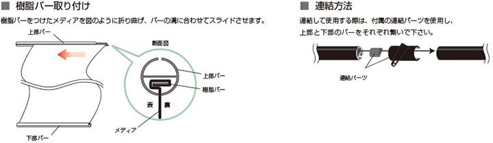 リモートワーク背景セット_L