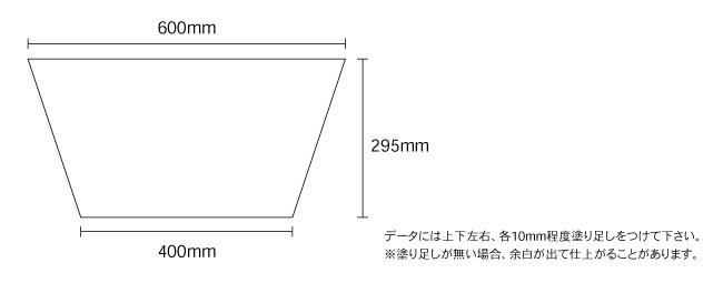 ブリリアントサイン Type-D W600(GBR-D-S-600)_L