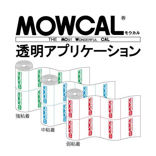 モウカル 透明アプリ