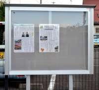 アルミ屋外掲示板 スカイボックス SBM-1210 壁付タイプ_1