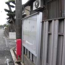 アルミ屋外掲示板 スカイボックス SBM-1210 自立タイプ