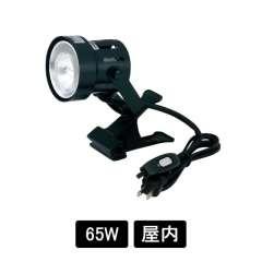 オプションライト HLC-110PB