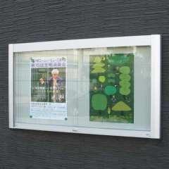 アルミ屋外掲示板 AGP 壁付タイプ