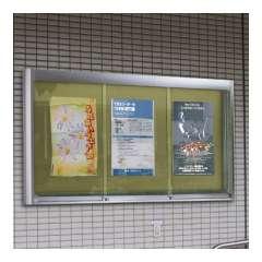 アルミ屋外掲示板 AGPワイド 壁付タイプ