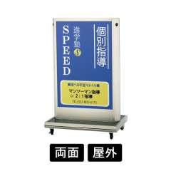 LED電飾スタンド CSS-70L