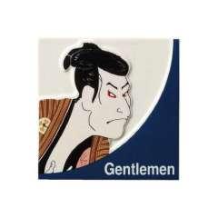 スペシャルセラミックプレート SCP-1 「Gentlemen」