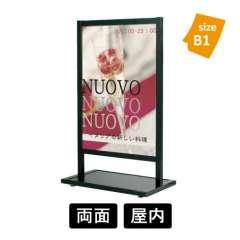 スライドポスターサイン SPX-851