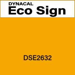 ダイナカルエコサイン DSE2632