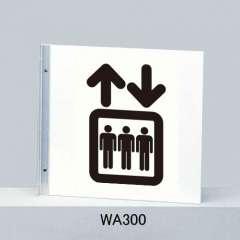 サインプレート WA300