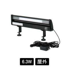 オプションライト LS-450