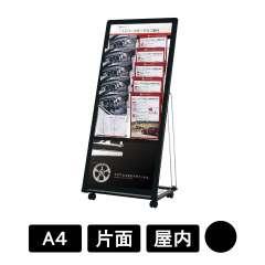 L型カタログスタンド PRL-052B ブラック