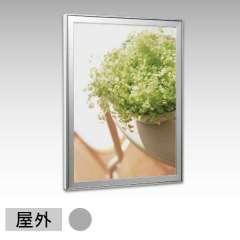内照式ポスターパネル FE924 屋外用 LED