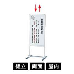 フロアーサイン PM-45