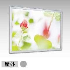 内照式ポスターパネル FE9924 屋外用 LED