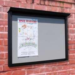 アルミ屋外掲示板 スカイボード SBD 壁付タイプ