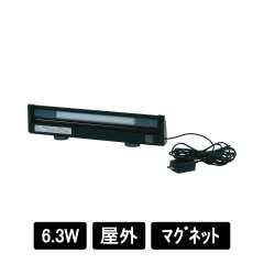 オプションライト LS-450M