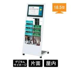 Comabo 18.5型電子POP CM-185KPR2