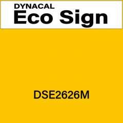 ダイナカルエコサイン DSE2626M