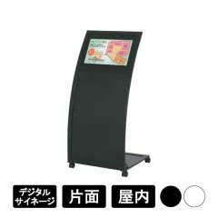 Comabo 18.5型電子POP CM-185KRX2
